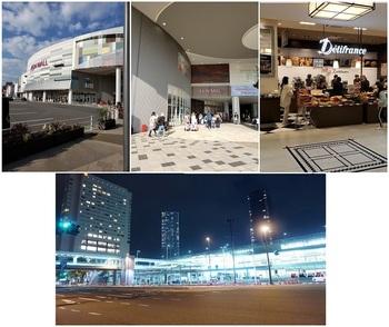 イオンモール Delifrance 広島駅.jpg