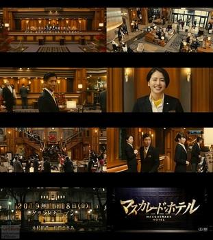 マスカレード・ホテル②.jpg