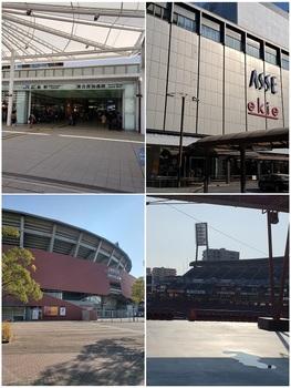広島駅 ASSE ekie MazdaZoom.jpg