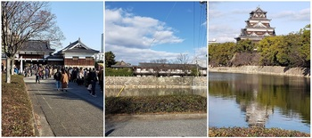 護国神社 広島城.jpg