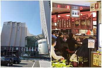 SOGO アクアセンター 呉麺屋.jpg